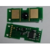 CHIP do Samsung ML-3310/3710,SCX-4833/5637/5737 5k